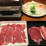 和食さと - 料理写真:さとすき(初回提供内容)