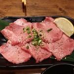 ともさんかく - 料理写真: