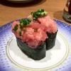 函太郎 - 料理写真:ねぎろと軍艦 190円