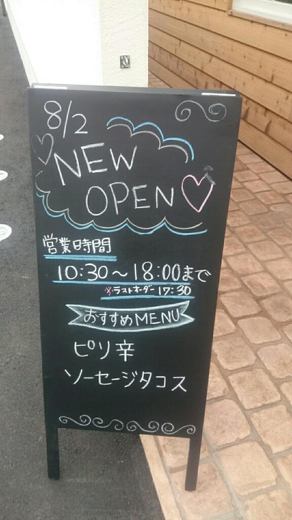 Cafe&Pancake 楓