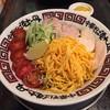 中華そば 牡丹 - 料理写真:冷やし中華が大好き❣️ めっちゃおいちぃ(o^^o)