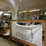 WEEKEND BRUNCH BANQUET - 店の外観