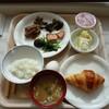 スパホテルアルピナ飛騨高山 - 料理写真: