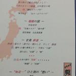 54801648 - メニュー(2)