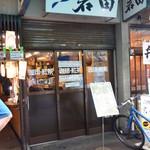 喫茶 岩田 - 外観写真:岩田・外観(2016.07)