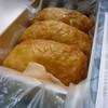 神田志乃多寿司 - 料理写真:稲荷寿し
