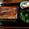 八千代うなぎ蒲焼店 - 料理写真:うな重(竹)全景