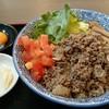 麺処いぐさ - 料理写真:ニューヨークまぜ麺