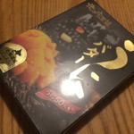 54821806 - 同店のオススメの逸品、うにバター 150g入り 3,564円。