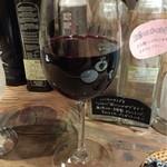 ビストロ&バー ヴィスコ - 4杯取りのワイン