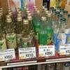 道の駅大歩危 - ドリンク写真:売店ですだちのお酒を発見。
