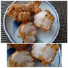 鶏三和 - 料理写真:◆お醤油等で下味がしっかりついているので、美味しいそうですよ。 肉質も柔らかいとか。