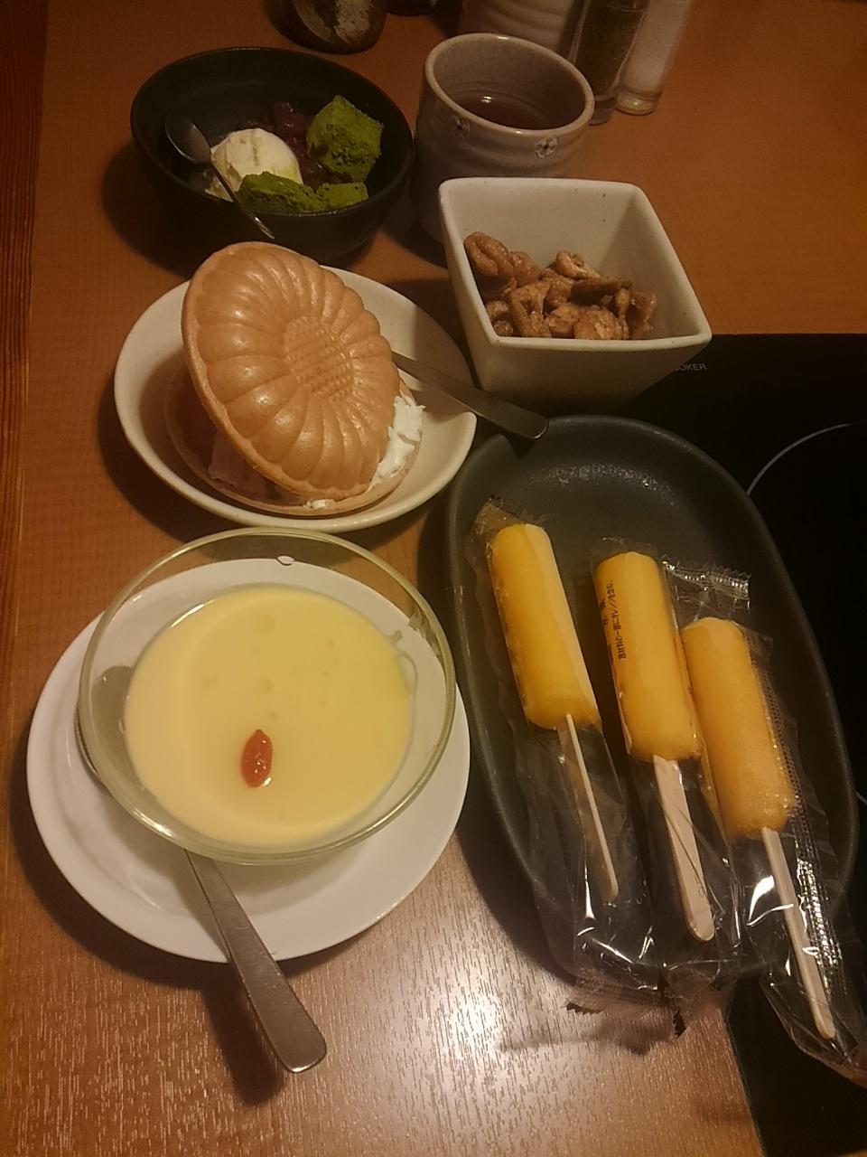 しゃぶしゃぶ温野菜 八幡穴生店