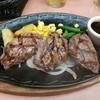 ステーキ ハンバーグ&サラダバー けん - 料理写真: