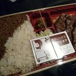 とろんしゃん - 牛タン弁当(6枚)1800円くらい?