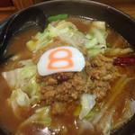 8番らーめん - 料理写真:担々麺らしい