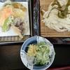 めん塾 - 料理写真: