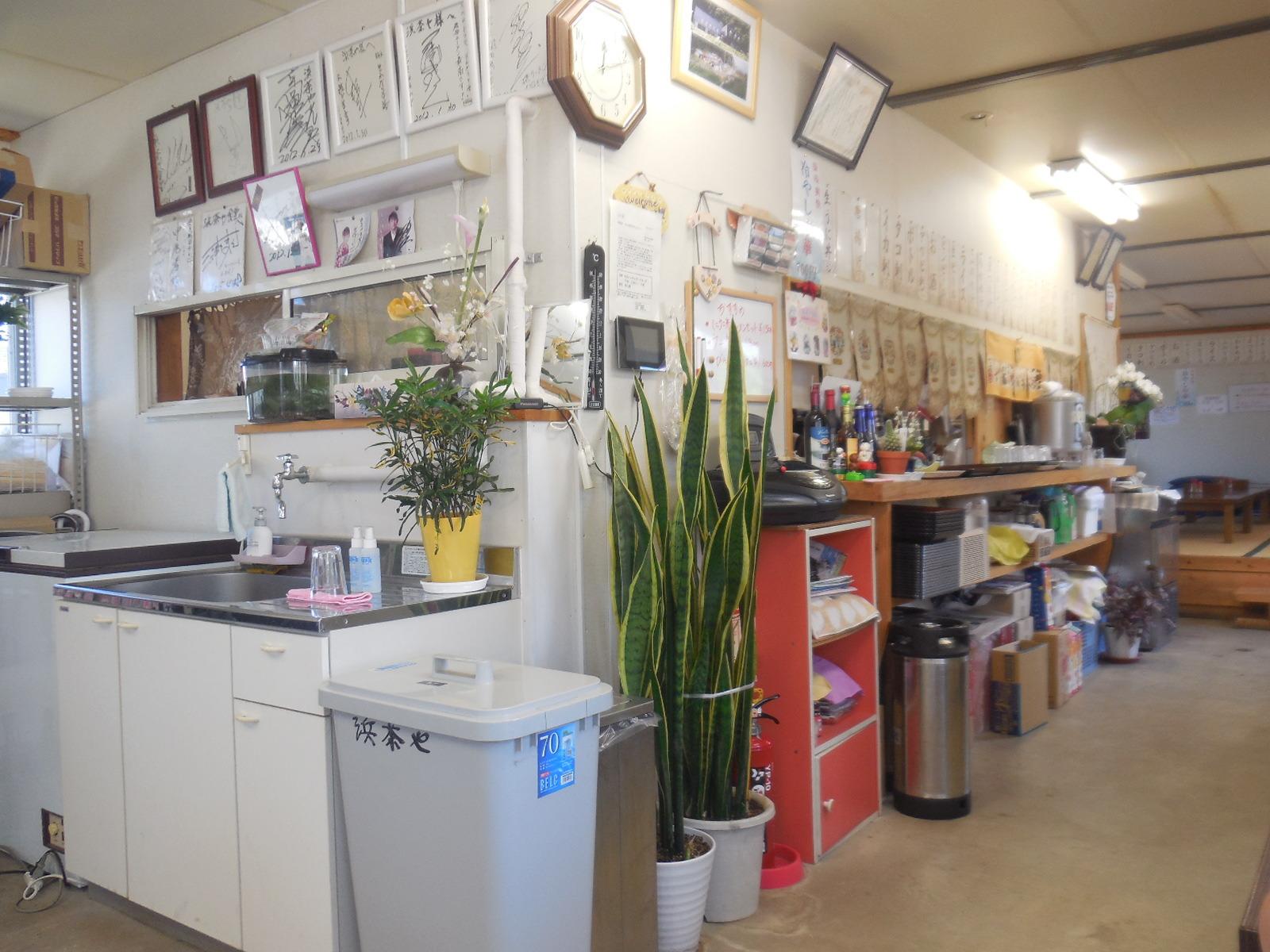 浜茶や食堂