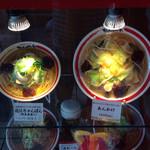 ちゃんぽん亭総本家 - メニュー写真:ショーケースの黄金スープに魅かれたのに