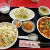 四川料理 蘭梅 - 料理写真:「麻婆豆腐定食・辛口(ご飯を焼飯に変更)」