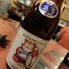 そば処 飛鳥  - ドリンク写真:お近くの農家のコシヒカリを使った特別純米酒「しん」
