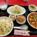 四川料理 蘭梅 - 「麻婆豆腐定食・辛口(ご飯を焼飯に変更)」
