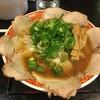 味見鶏まるめん - 料理写真:チャーシュー麺