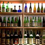 寿司 さ々木 - 地酒、ワイン・シャンパンなど豊富に品揃えしております。