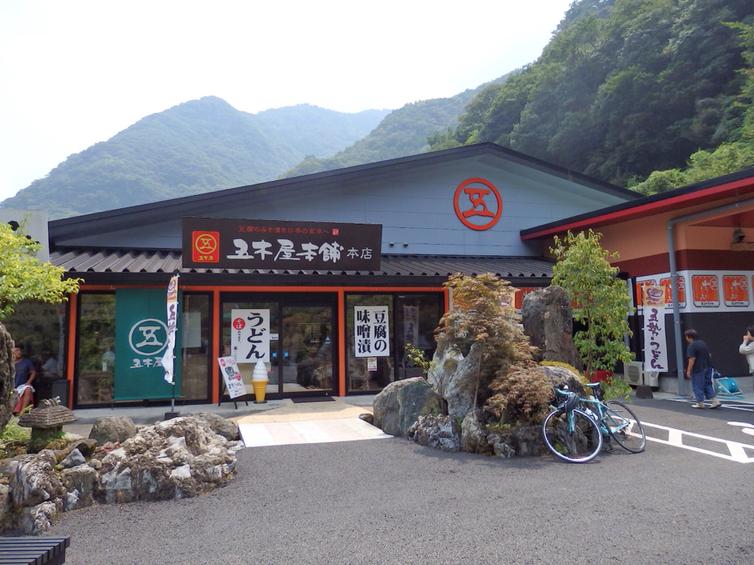 五木屋本舗 本店