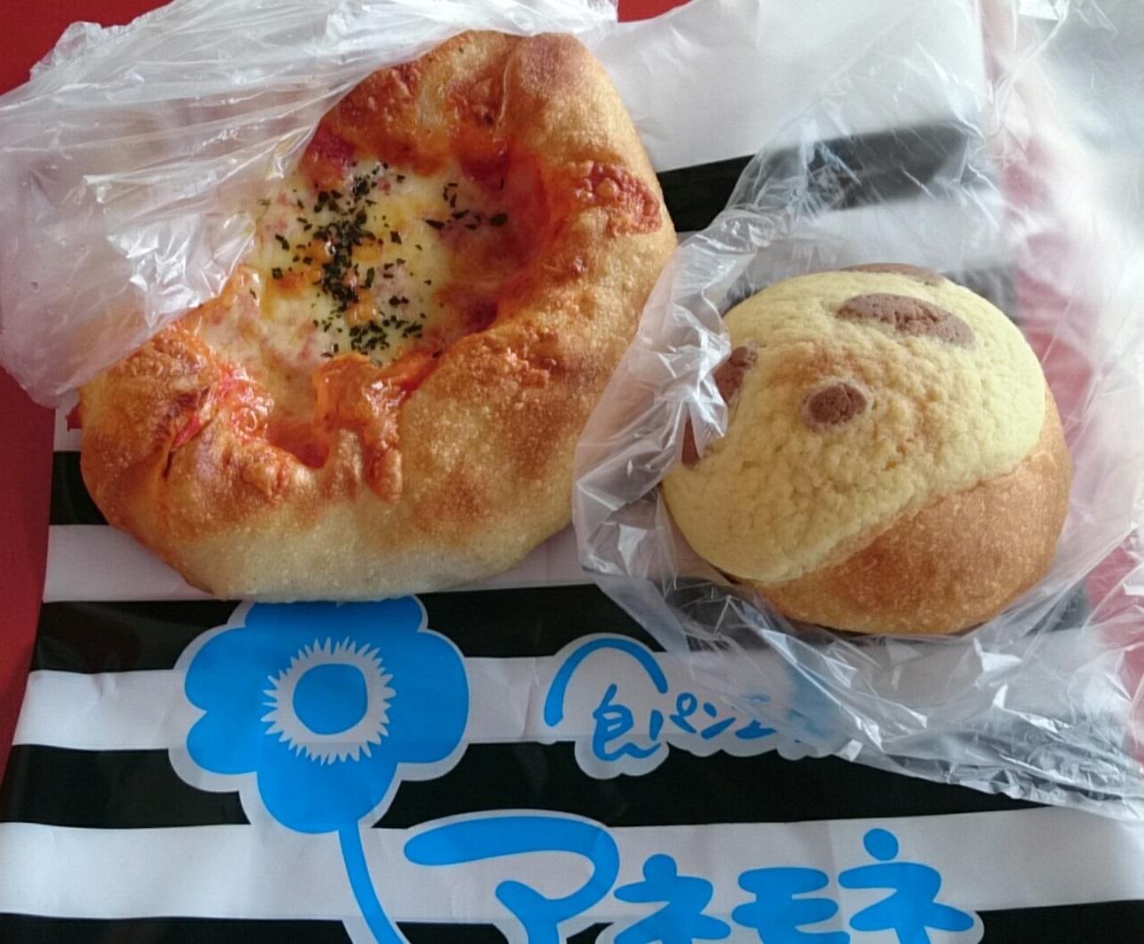 食パン工房 アネモネ