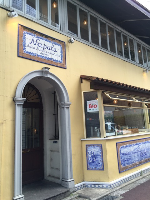 ナプレ 南青山店