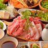 KUDAN - 料理写真:ぜ~んぶ食べ放題