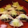鮨処四季 - 料理写真:いわし鮨