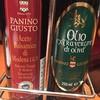 パニーノ・ジュスト - 料理写真:バルサミコ酢とオリーブオイル。