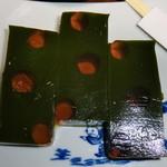 紫野和久傳  茶寮 - 笹ほたる