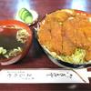 よしのや食堂 - 料理写真:201608 ソースカツ丼 900円