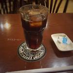 前田珈琲 - アイスコーヒー
