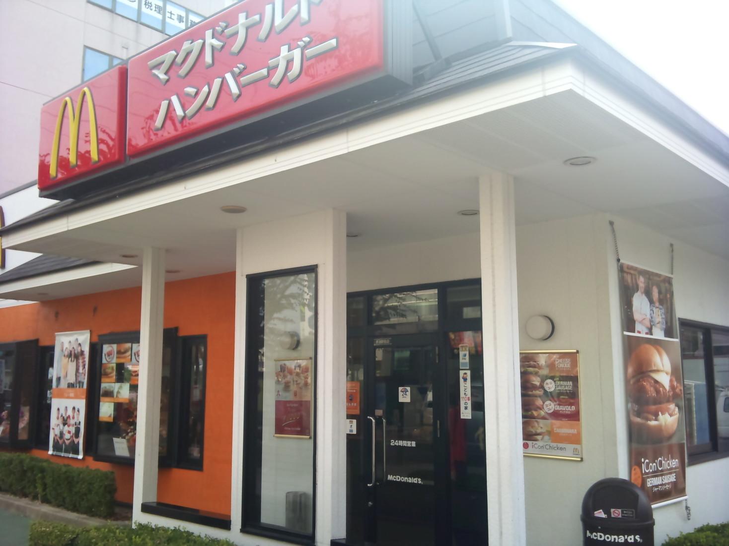 マクドナルド 赤池駅前店