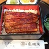 高橋屋 - 料理写真:うな重御膳  オープン\(^o^)/