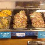 コンフォートホテル - 料理写真:サラダ
