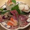 魚志 - 料理写真: