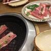牛楽苑 - 料理写真: