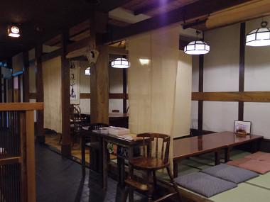 https://tabelog.ssl.k-img.com/restaurant/images/Rvw/54926/54926937.jpg