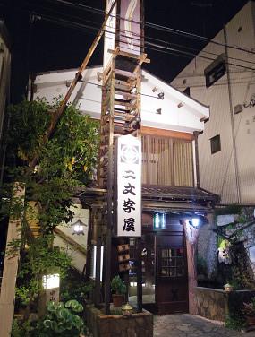 https://tabelog.ssl.k-img.com/restaurant/images/Rvw/54926/54926943.jpg