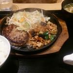 根本商店 - ふわふわハンバーグと豚カルビの夏野菜スタミナ炒め:850円→500円(蓋開)