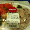 Sel et Poivre - 料理写真:ヘルシー雑穀米弁当パッケージ
