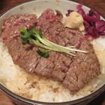 白肉屋 - ステーキ丼