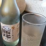 PAO - 奈良のご当地サイダー 柿酢風味の鹿サイダー
