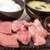 立ち食い焼肉 鷹の - 料理写真:ランチ竹