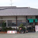 三河屋 - 三河屋(静岡県湖西市) 食彩品館.jp撮影